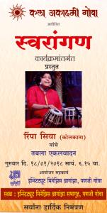 Tabla-Solo-Concert--Marathi