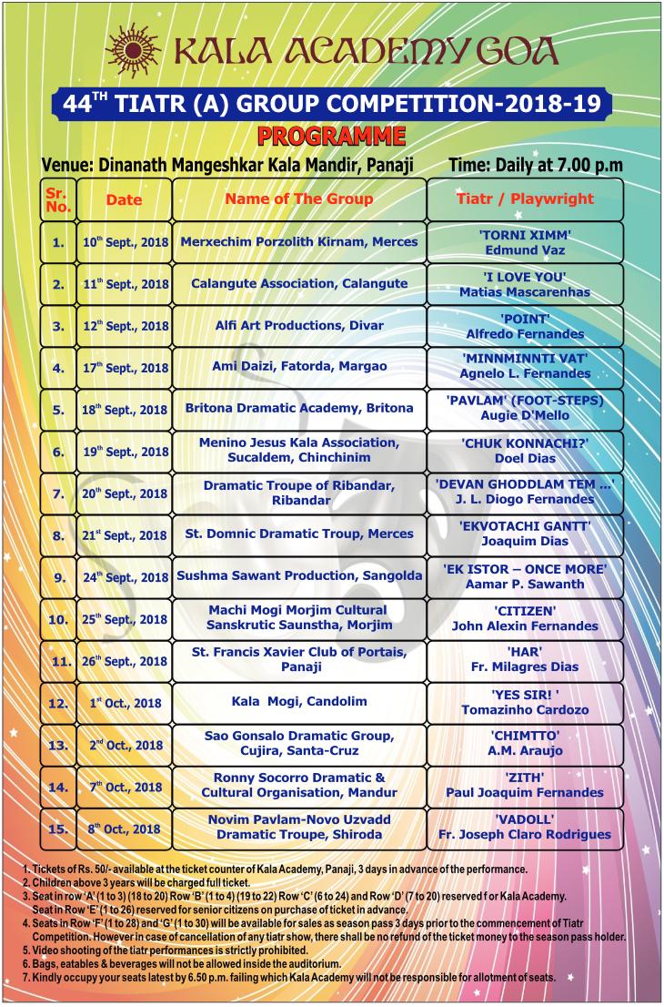 Titar 2018 - Tiatr A Group Programme