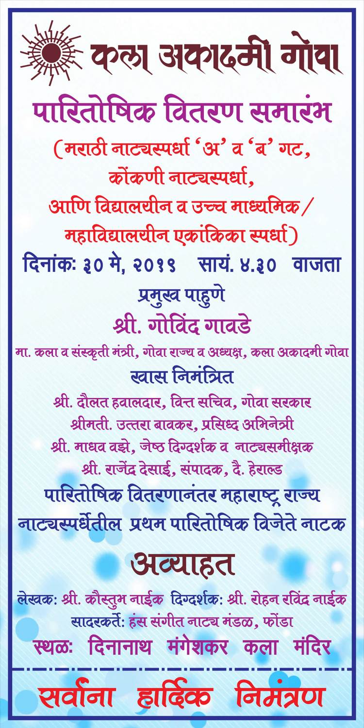 Banner- Prize Distribution Function-003