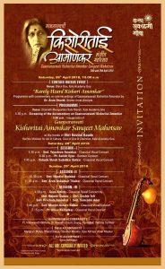 full invitation
