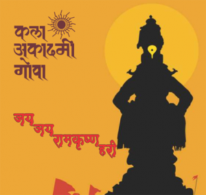 Bhajan_Booklet-2018-19img