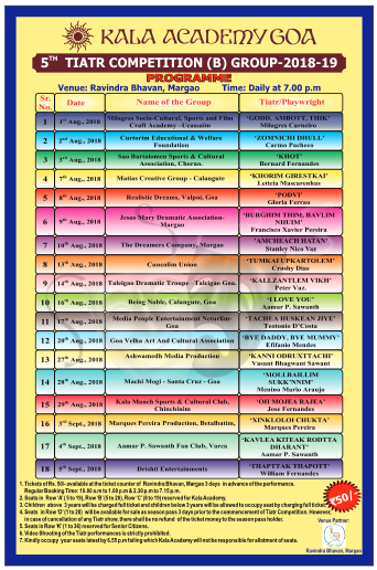 Programme of 5th Tiatr 'B' Group Competition