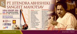 Invitation of Pt. Jitendra Abhisheki Sangeet Mahotsav