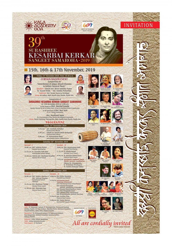Surashree-Kesarbai-Kerkar-S