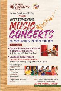 Instrumental Music Concert2