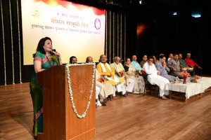 Chief Guest Smt. Vandana Gupte addressing the audience