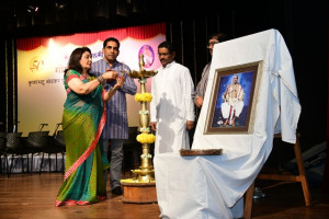 Inaguration by Cheif Guest Smt. Vandana Gupte