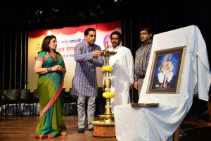 Inaguration of the programme by Chairman Shri. Govind Gaude