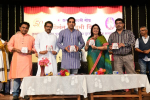 Release of CD of Natyageet- Sangeet Ahallyodhar